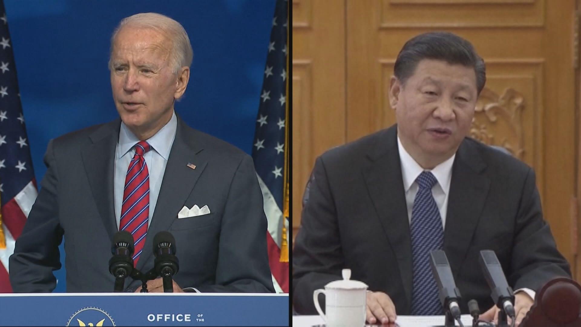 拜登:中國侵犯人權是要付出代價
