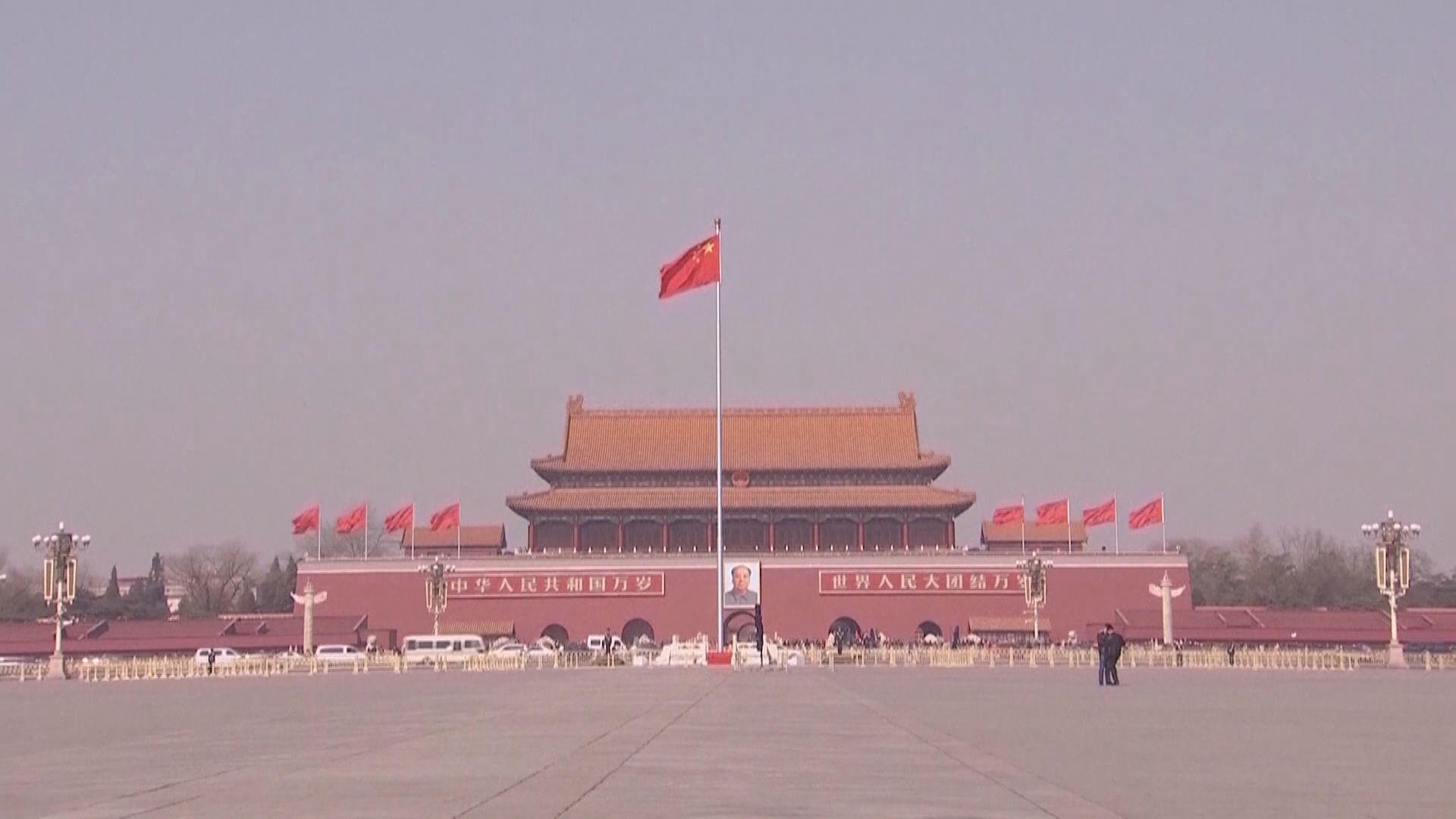 中方:以政治力量改變經濟規律不現實