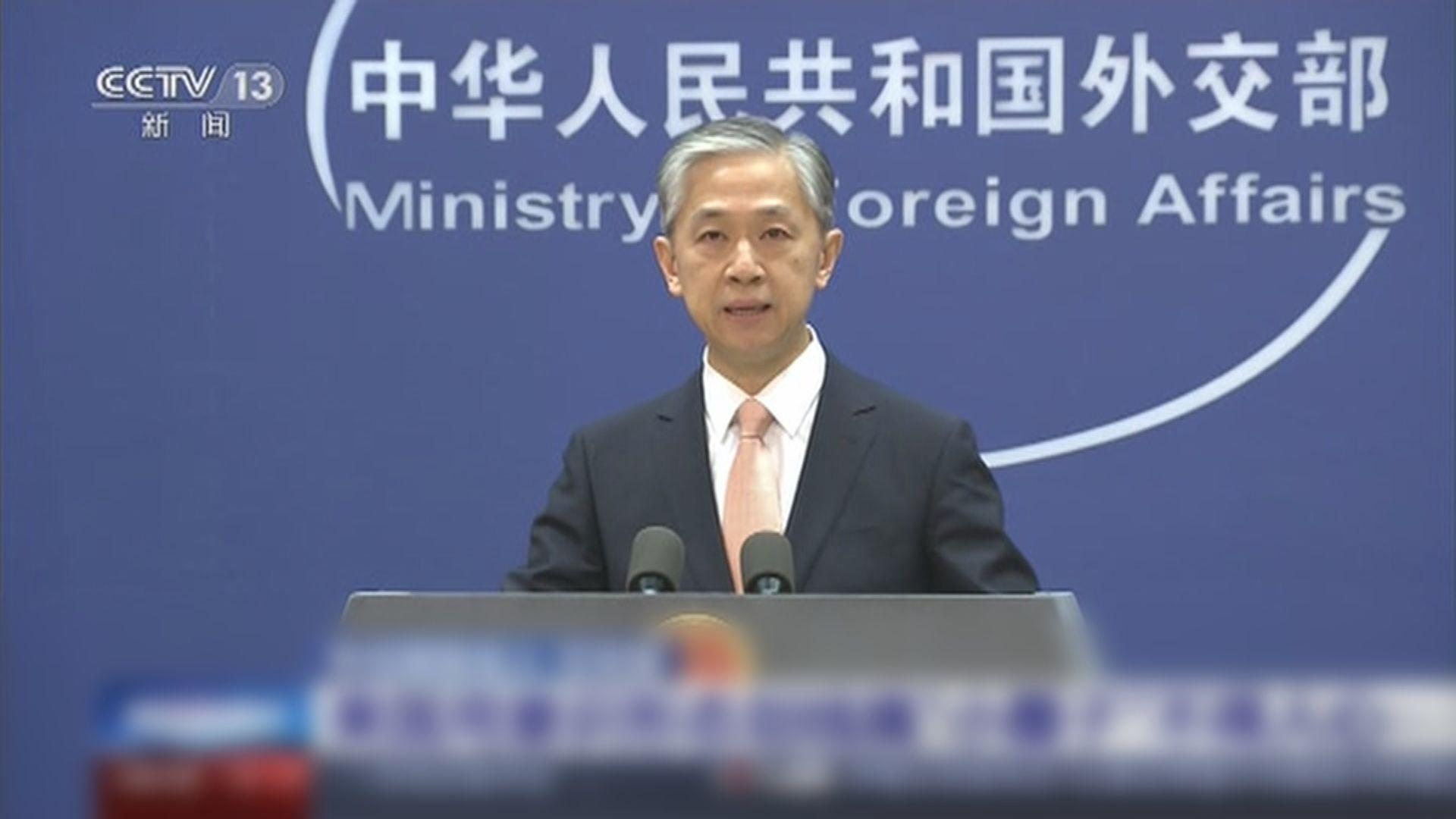 中方稱致力與美國發展合作共贏關係