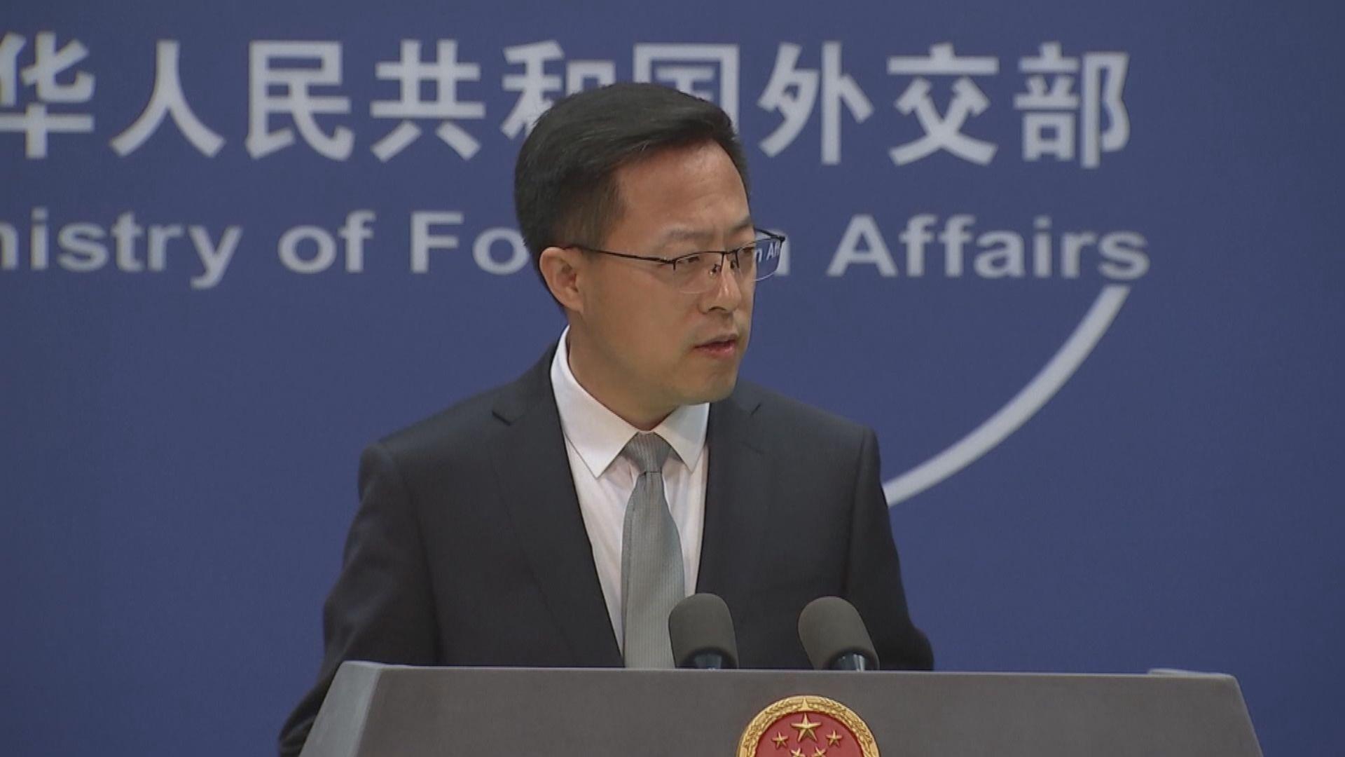 外交部:中美高層戰略對話能否取得積極成果 取決於雙方共同努力