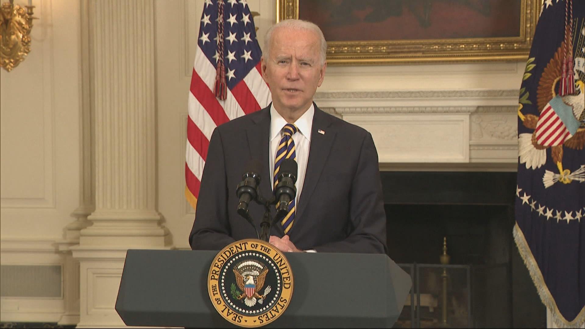 拜登:美國將與有共同價值盟友合作 確保國家安全