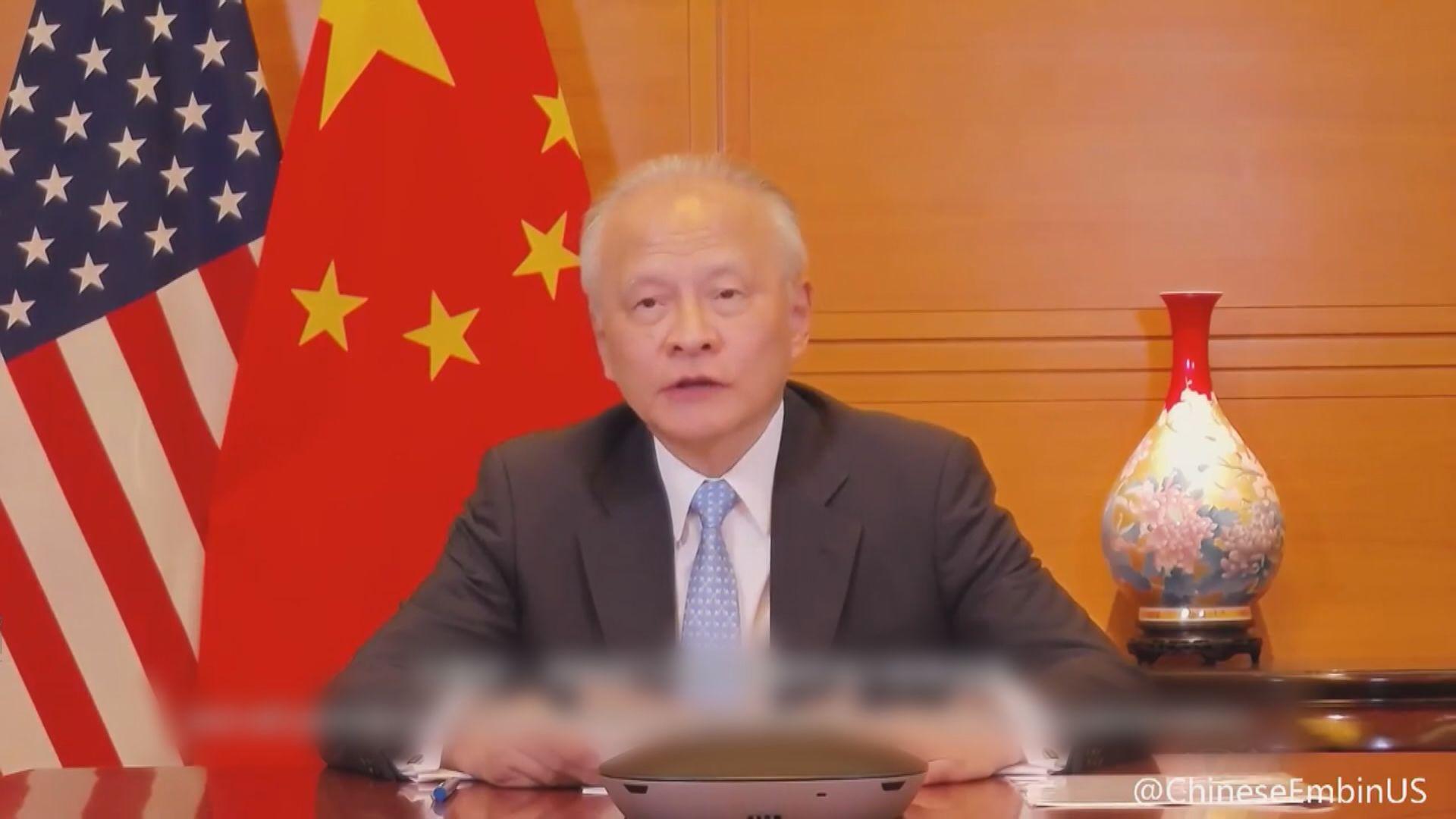 崔天凱:港區國安法立法是回歸本源