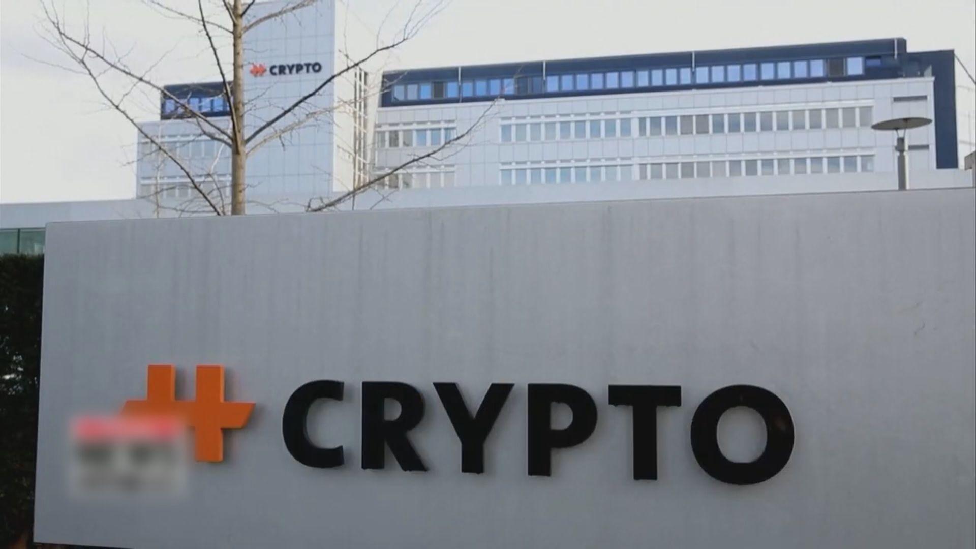 美國德國被指藉密碼公司竊取機密