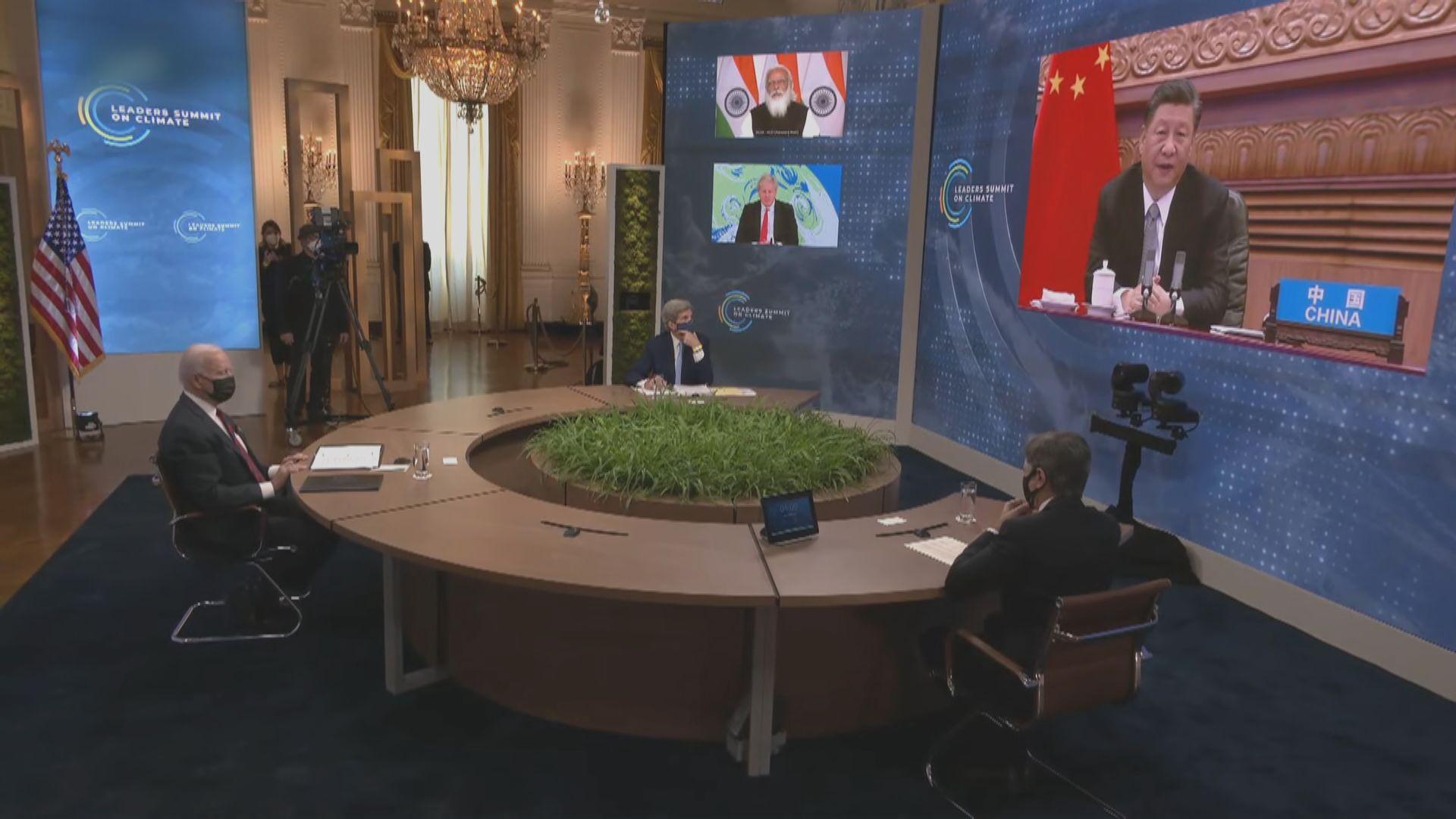 拜登承諾美國會在2030年前減少一半溫室氣體排放