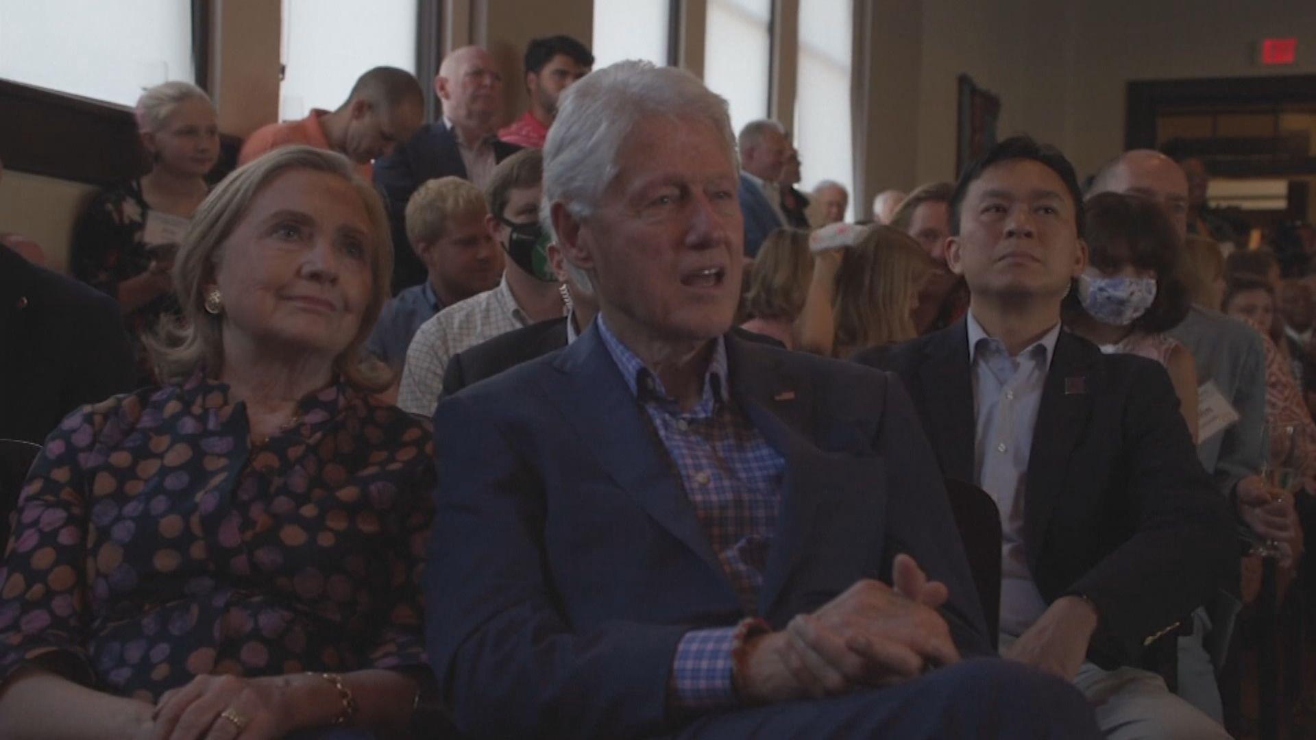 克林頓續留醫 預期周日出院