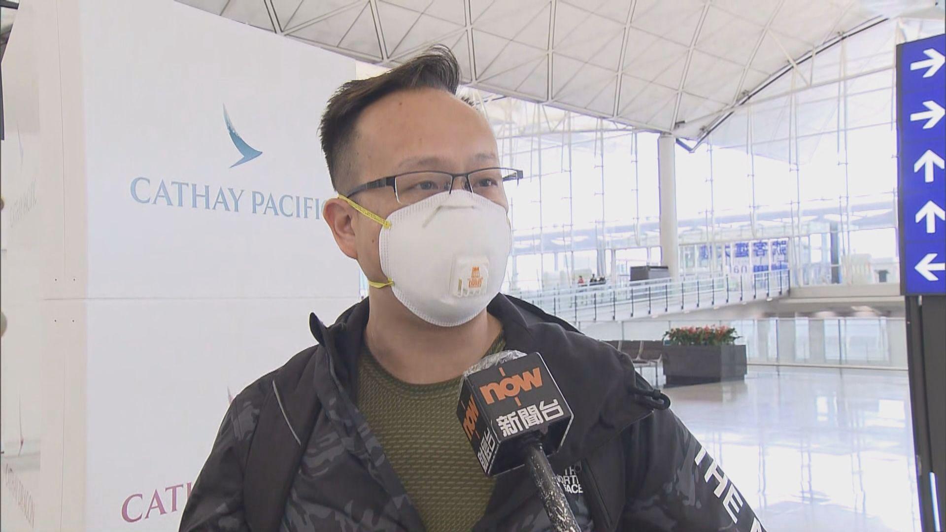 赤鱲角機場早上仍有旅客準備飛往美國
