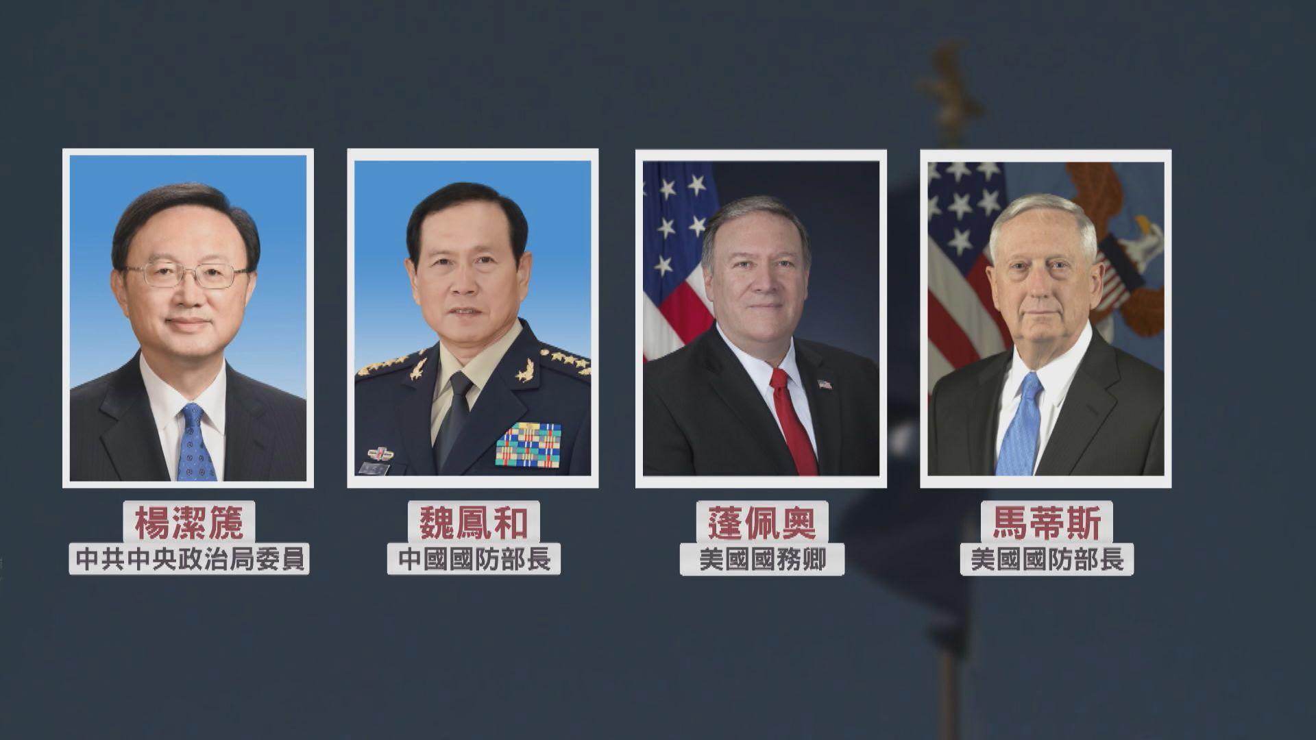 中美對話料商北韓及戰略安全問題