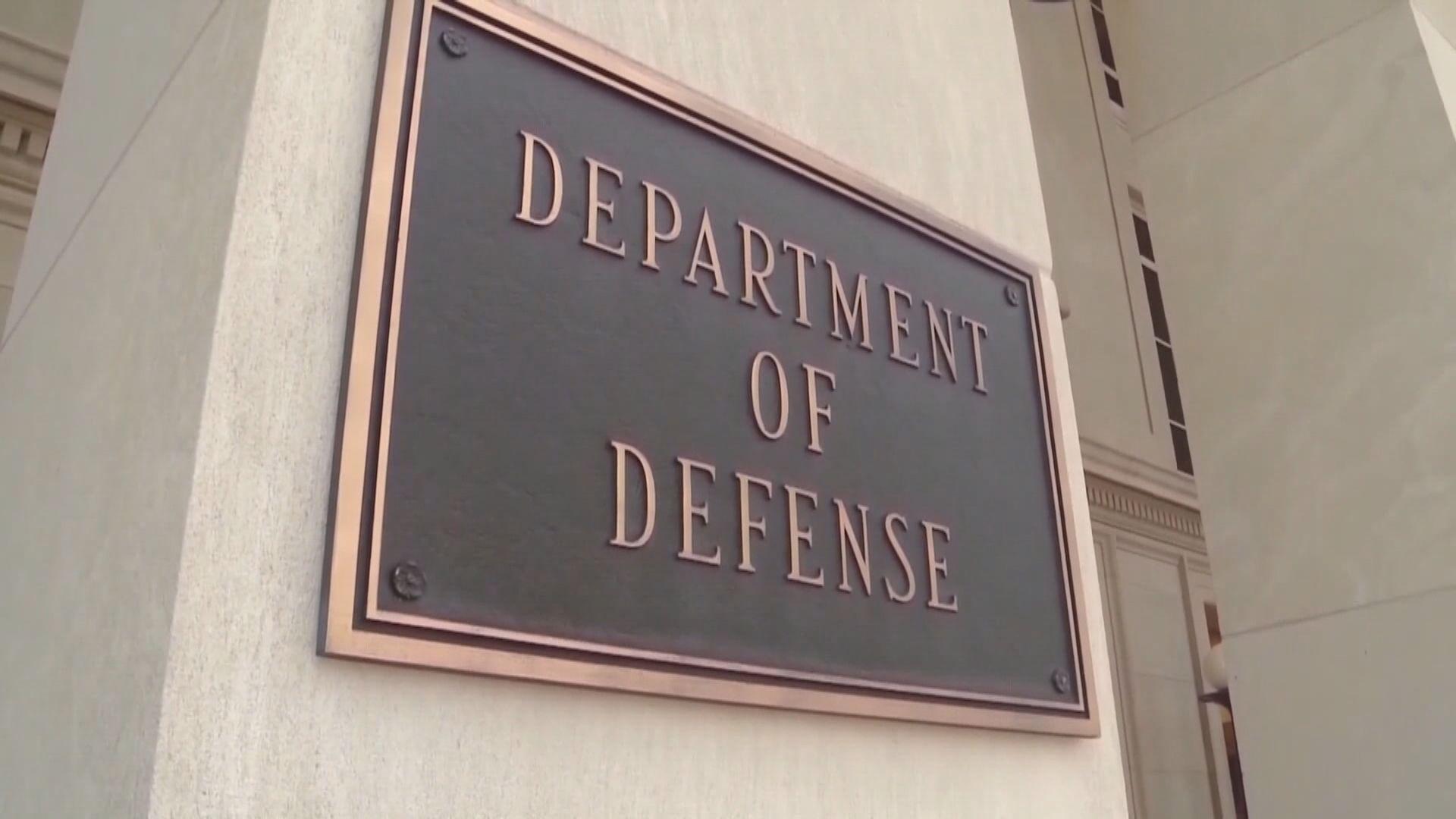 據報美國正編製與解放軍相關企業名單