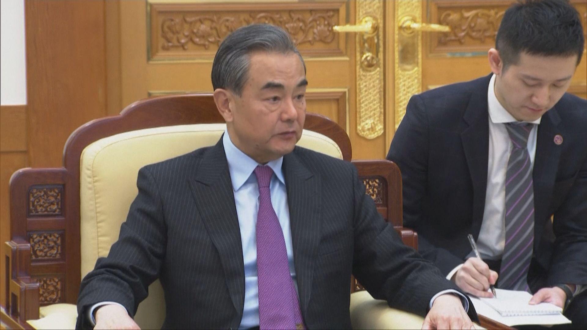 王毅:中美在貿易問題有深層次問題待解決