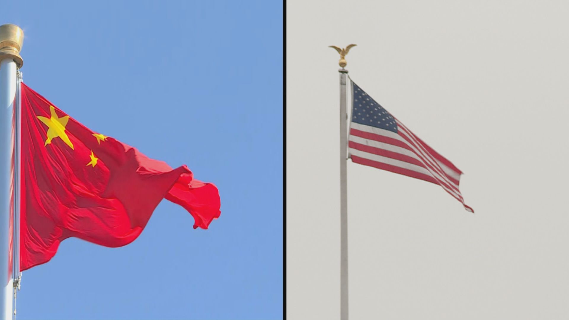 學者指美國以經濟手段報復中國或拖慢自身經濟復甦