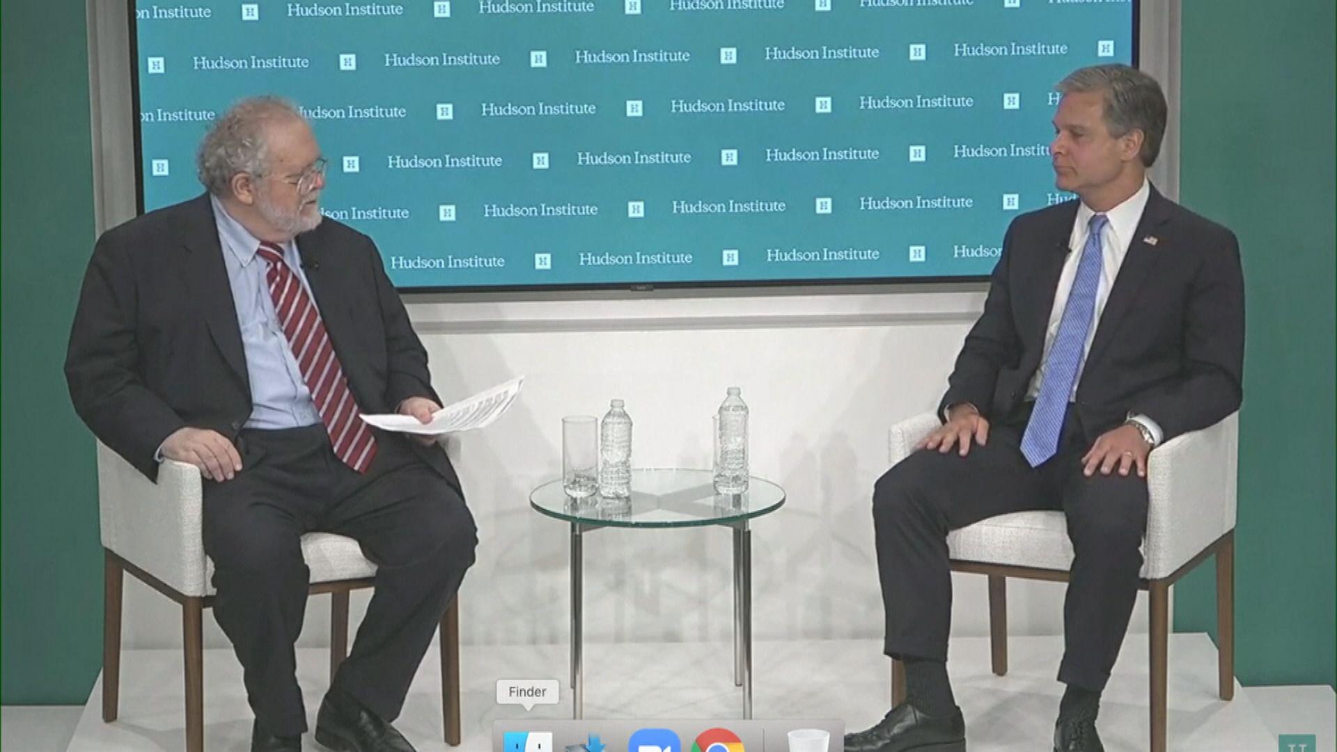 聯邦調查局局長:中國要取代美國成世界唯一超級強國