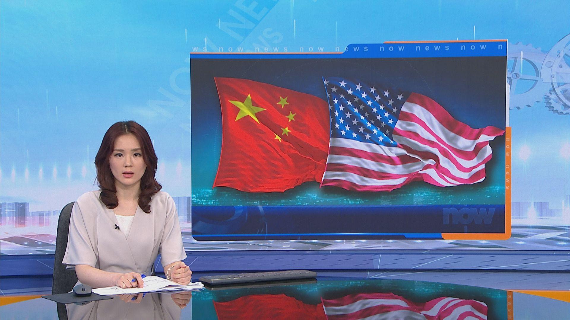 中美關係急速惡化 分析認為中美新冷戰正形成