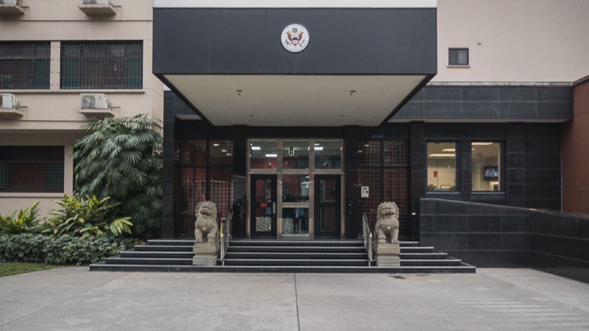中方要求關閉美國駐成都總領事館