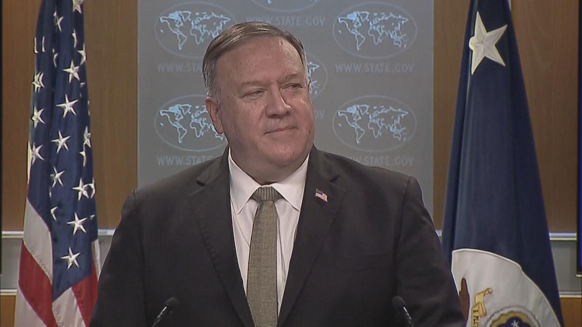 美國宣布對中國駐美外交人員活動設立限制