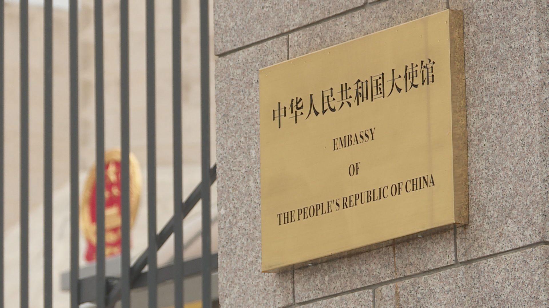 中國外交人員在美部分活動需獲批准 外交部促美方立即撤銷決定