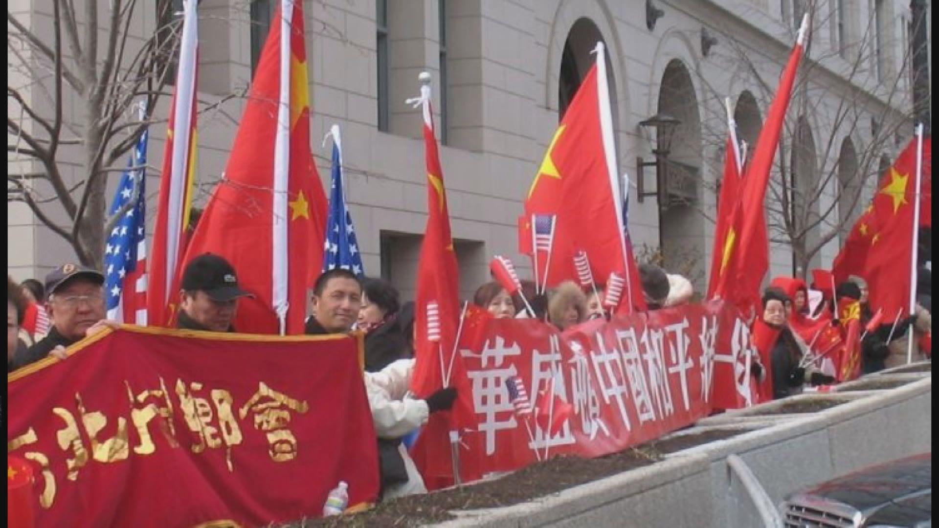 美國將中國和平統一促進會列為外國使團