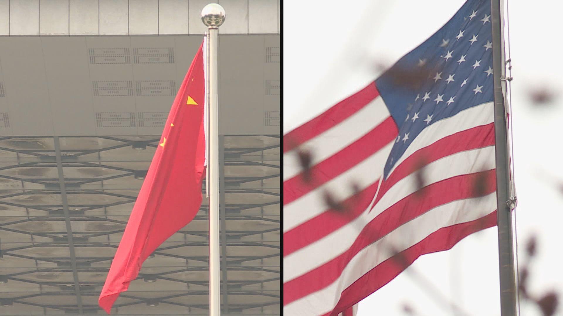 中美舉行首次危機溝通工作小組會議