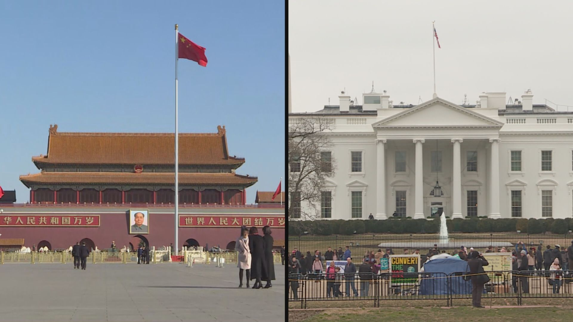 北京籲美新政府汲取教訓 推動中美關係重回正軌