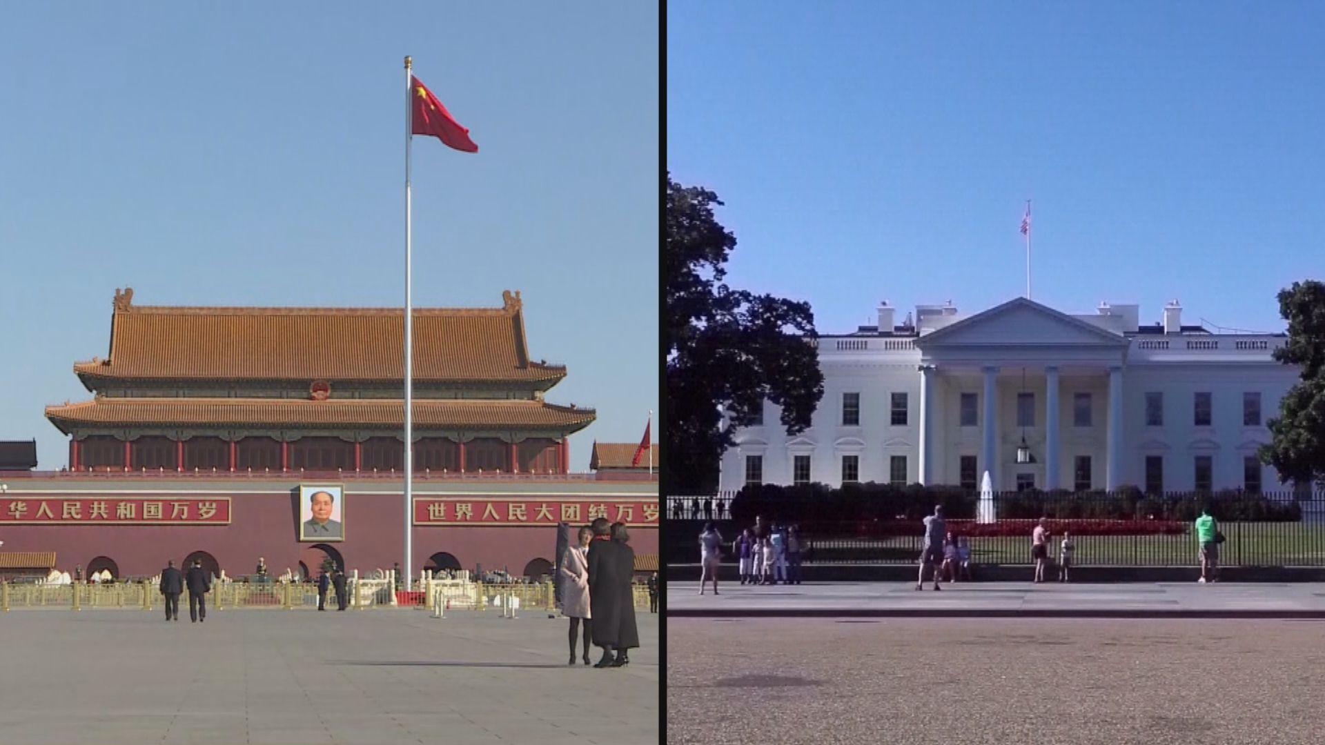 美國促請北京停止打壓台灣