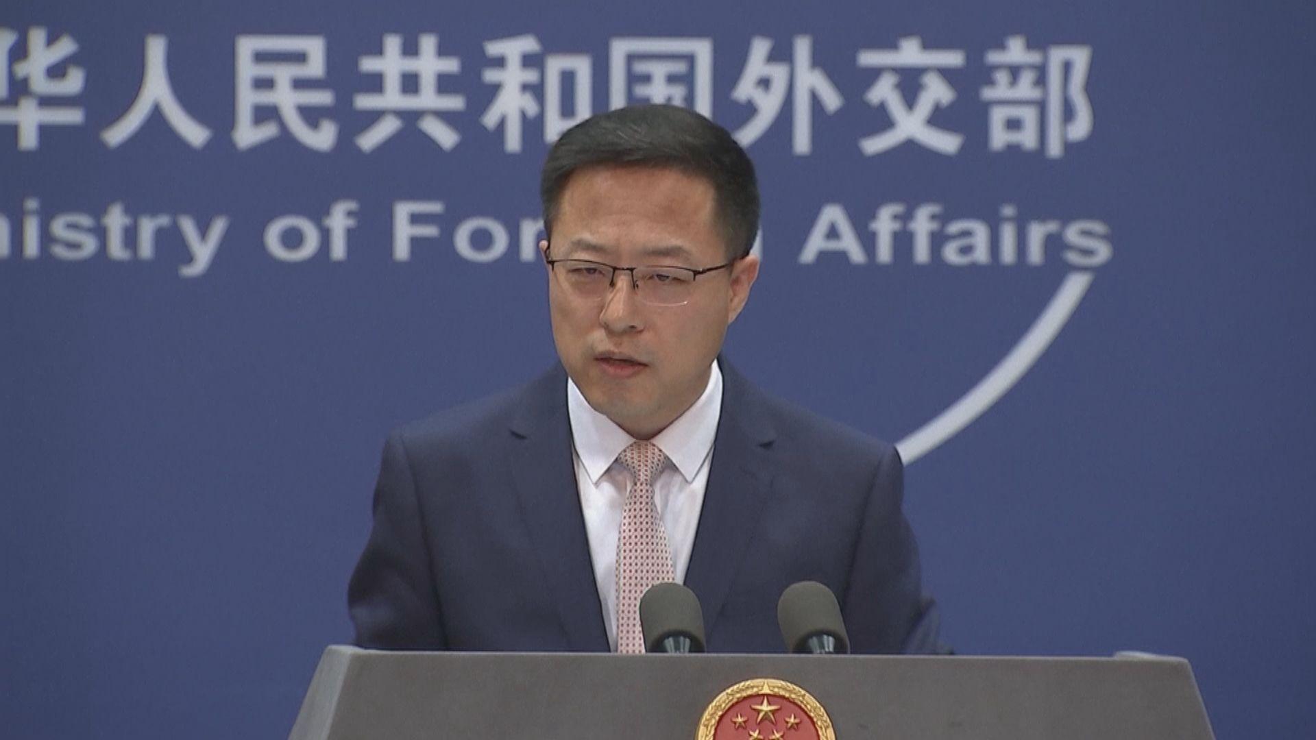 中方批評美方藉台灣問題干涉區內事務