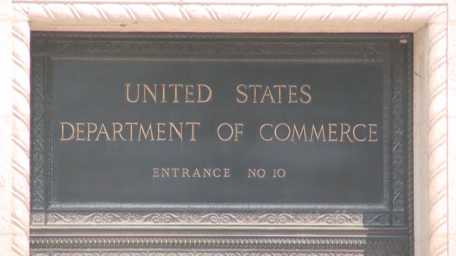 路透社:美國商務部被指失責未定出敏感技術清單