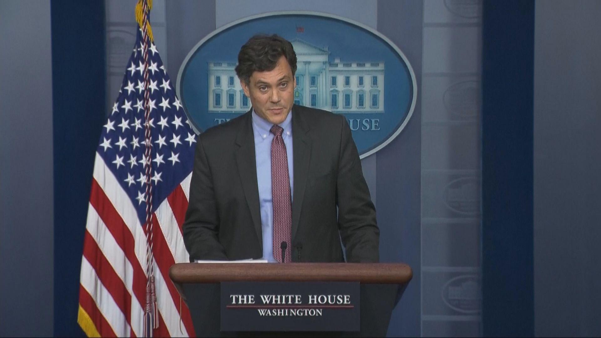 美國將成立工作組打擊不公平貿易 採取關稅等措施補救
