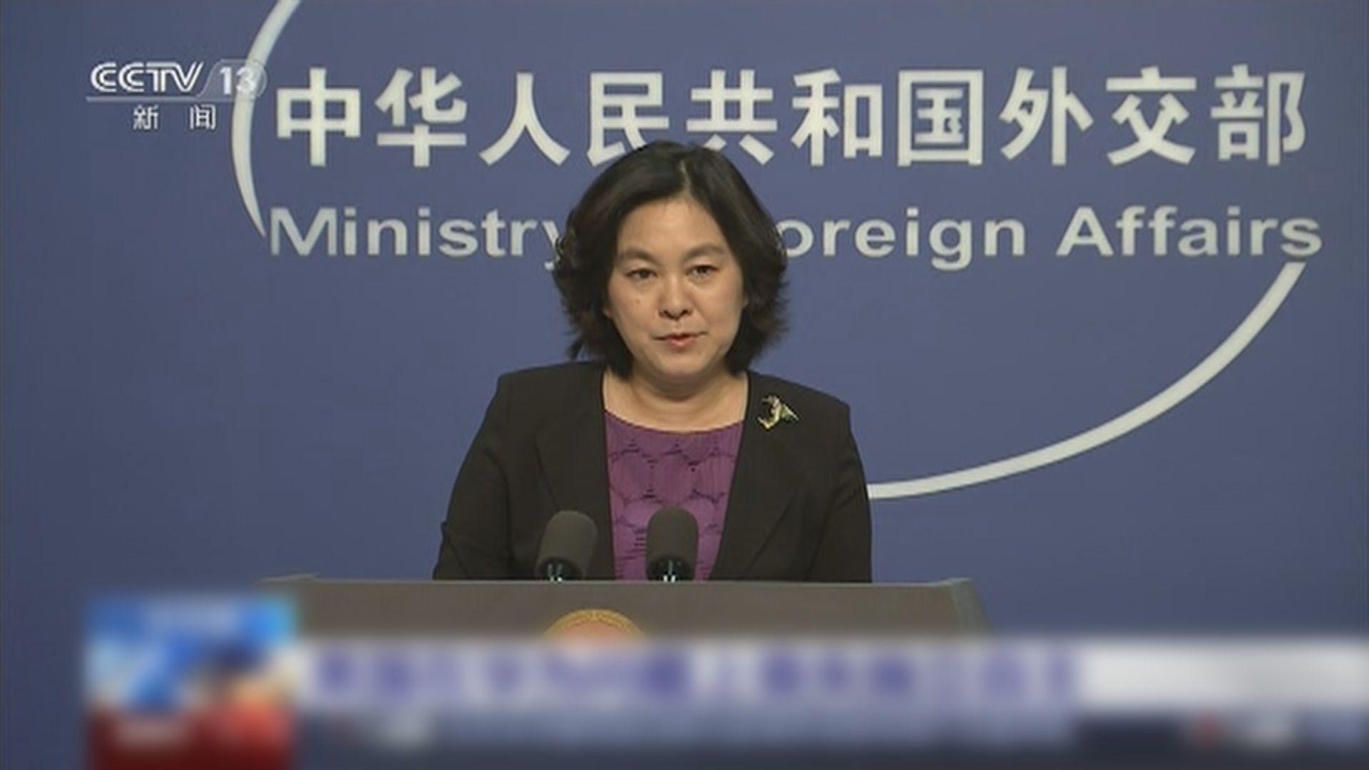 外交部:美國對華無端猜忌已到杯弓蛇影地步