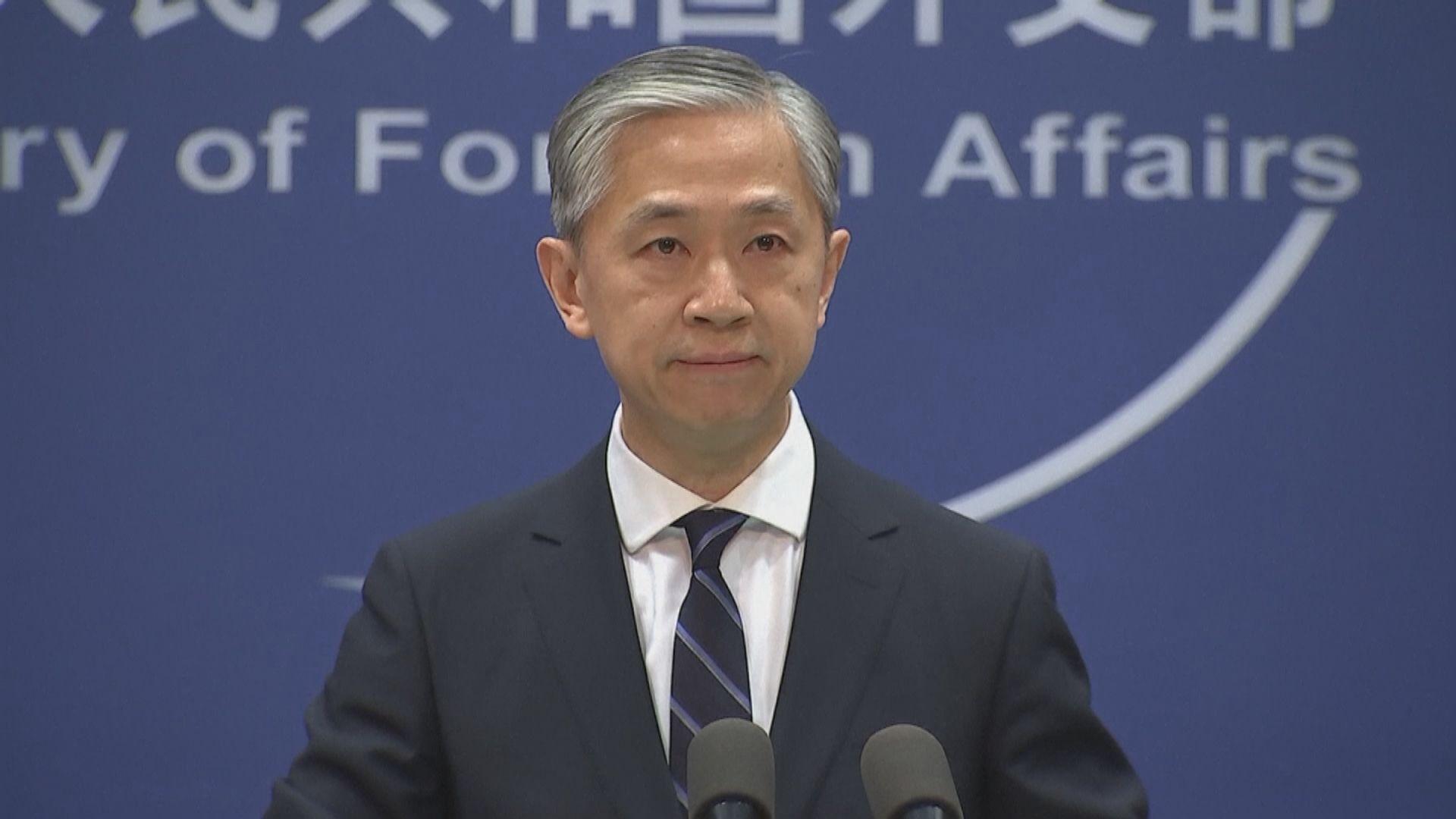 外交部回應美國務卿評論民主派初選被拘控案件 促美方尊重法治