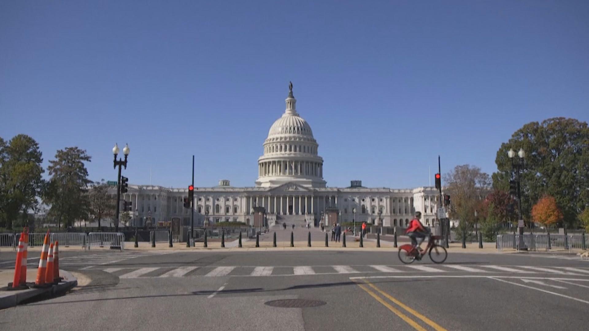 眾議院通過限制中國公司在美上市法案 將交特朗普簽署