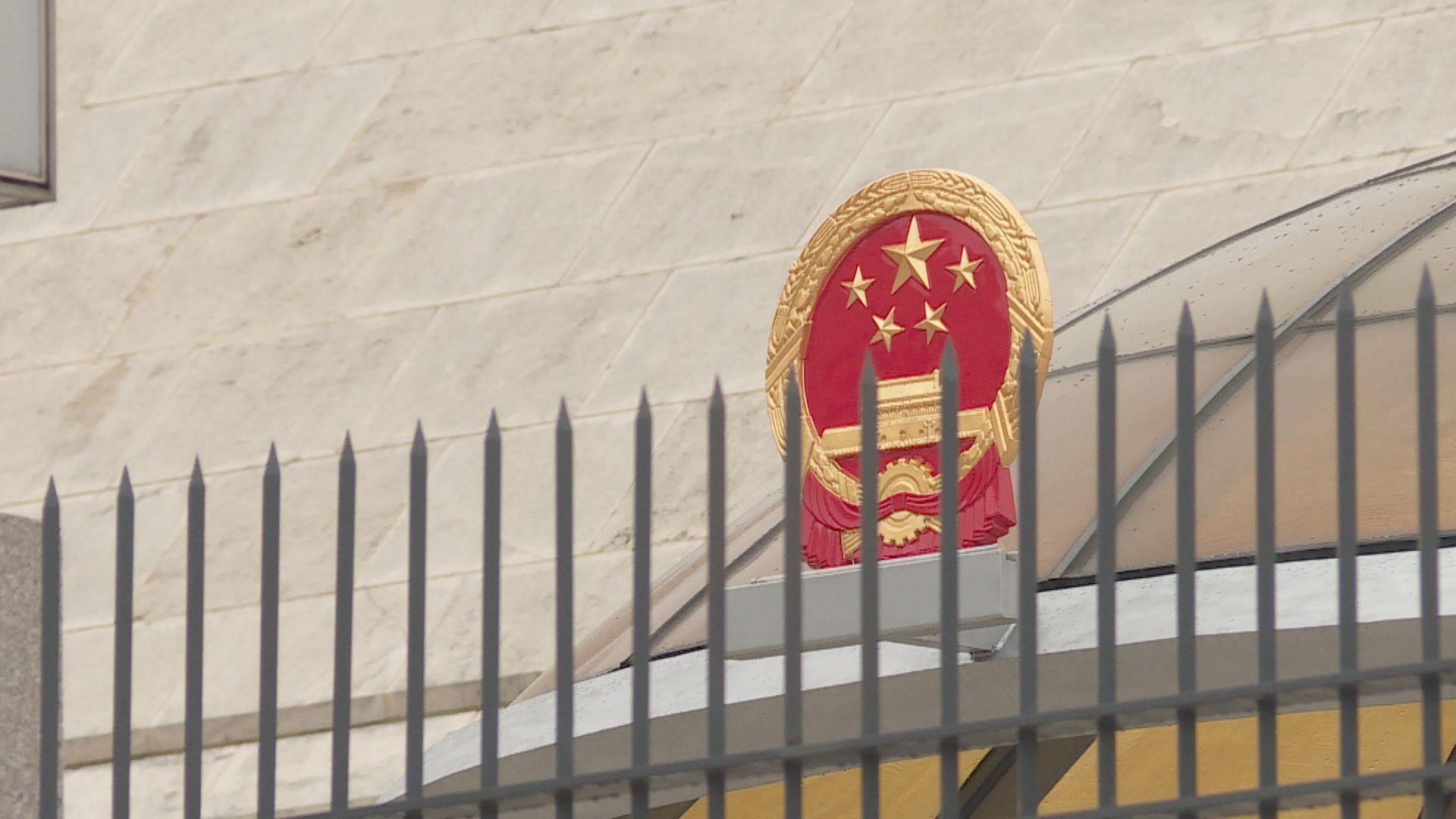 中方斥美方將中國官媒列為外國使團做法武斷