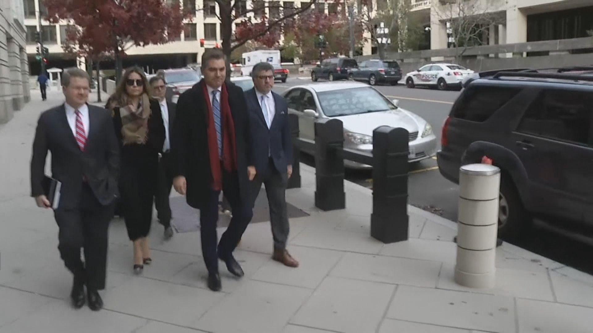 美國法院審理CNN控告特朗普案