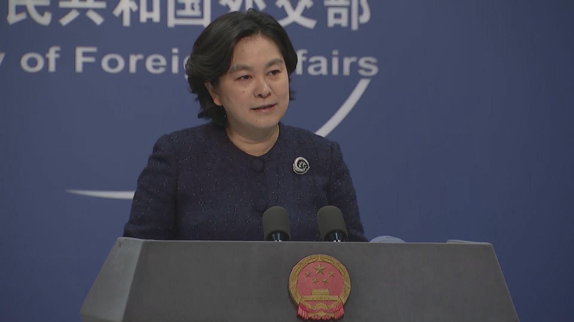 外交部:美媒對香港及美國示威用詞截然不同令人深思
