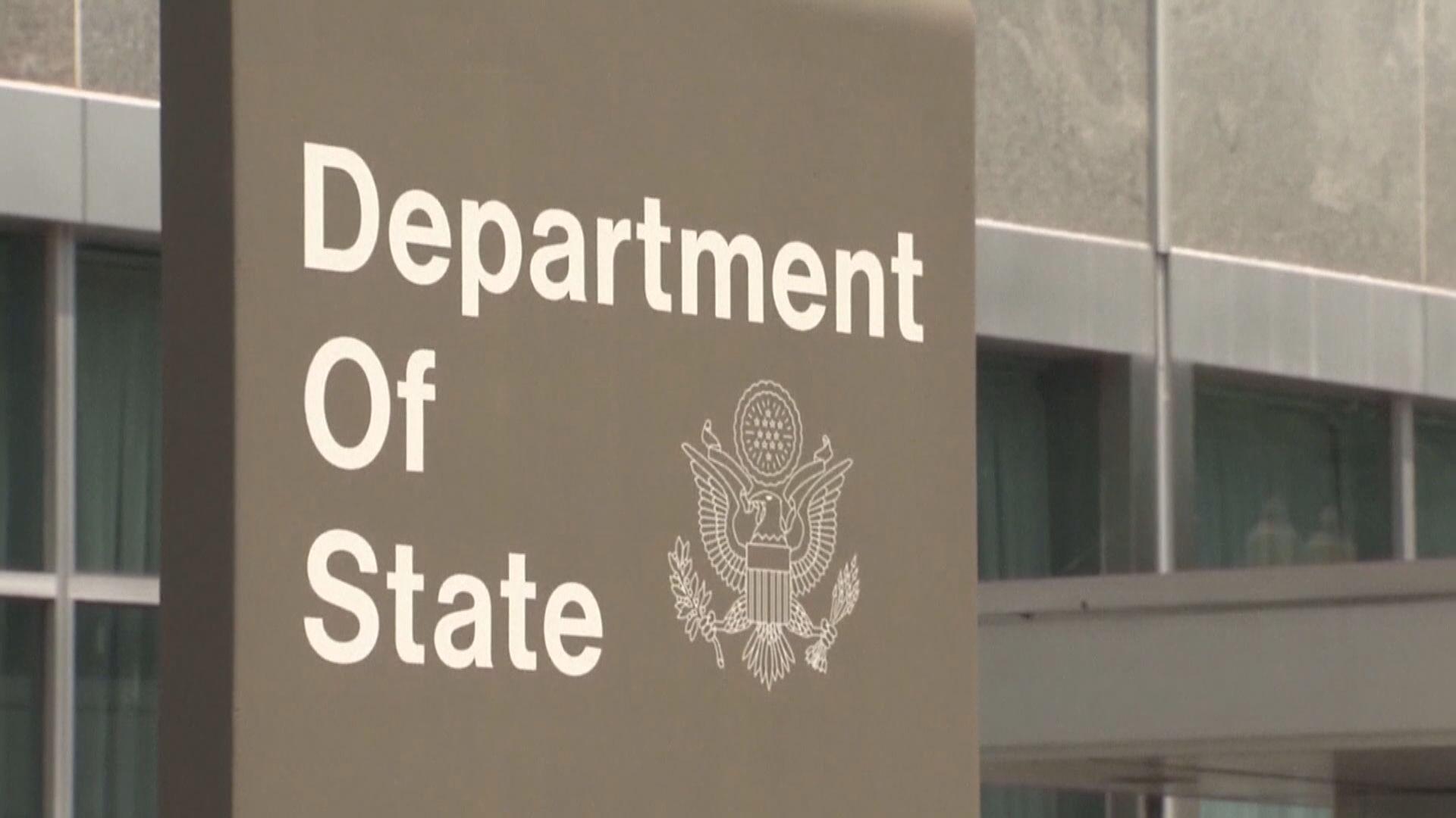 美國敦促北京停止對台施壓