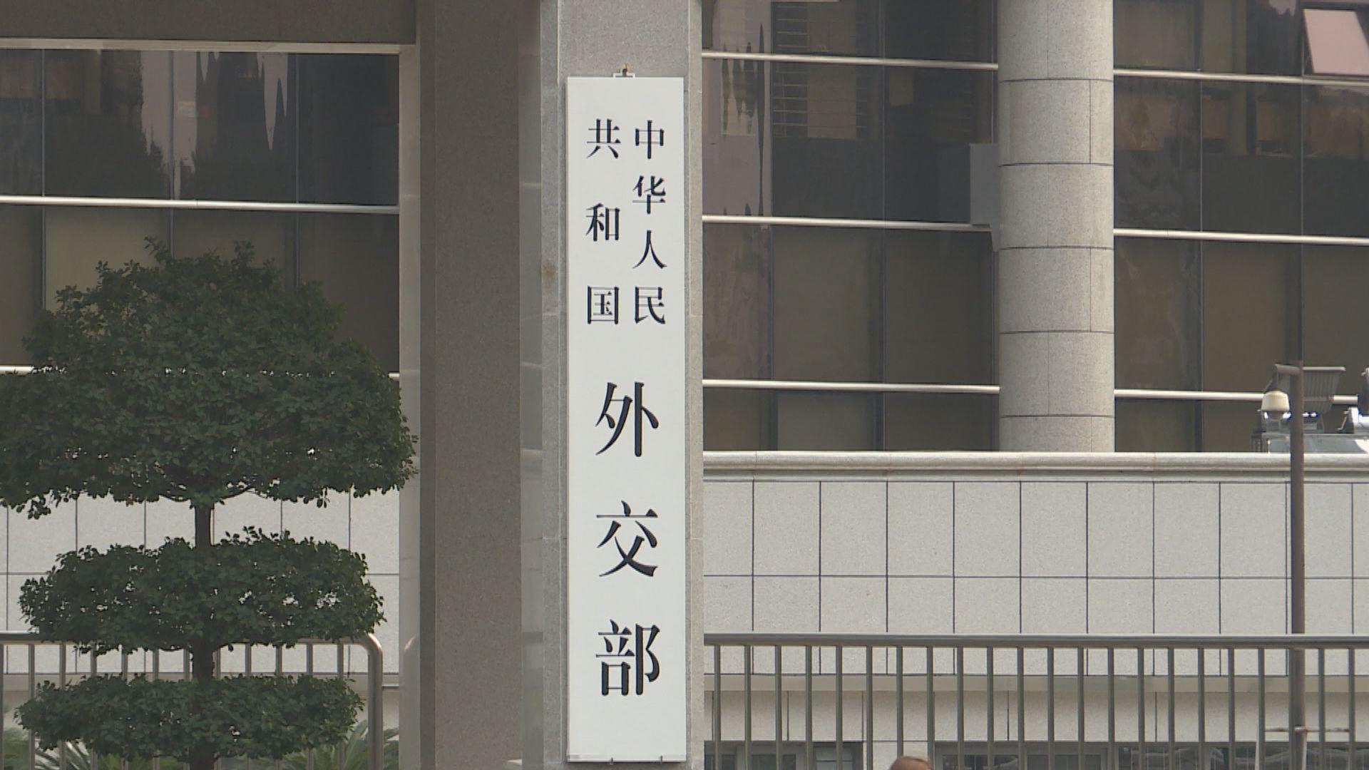 外交部籲美方採取理性務實對華政策