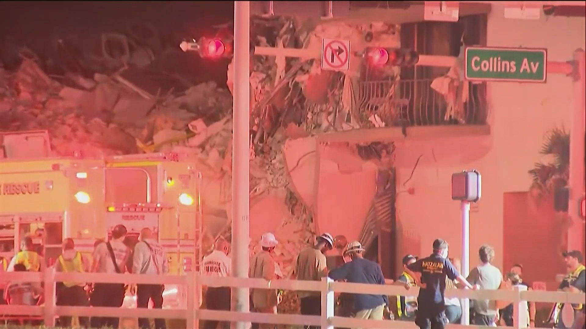 美國邁阿密住宅大樓倒塌 多人死傷