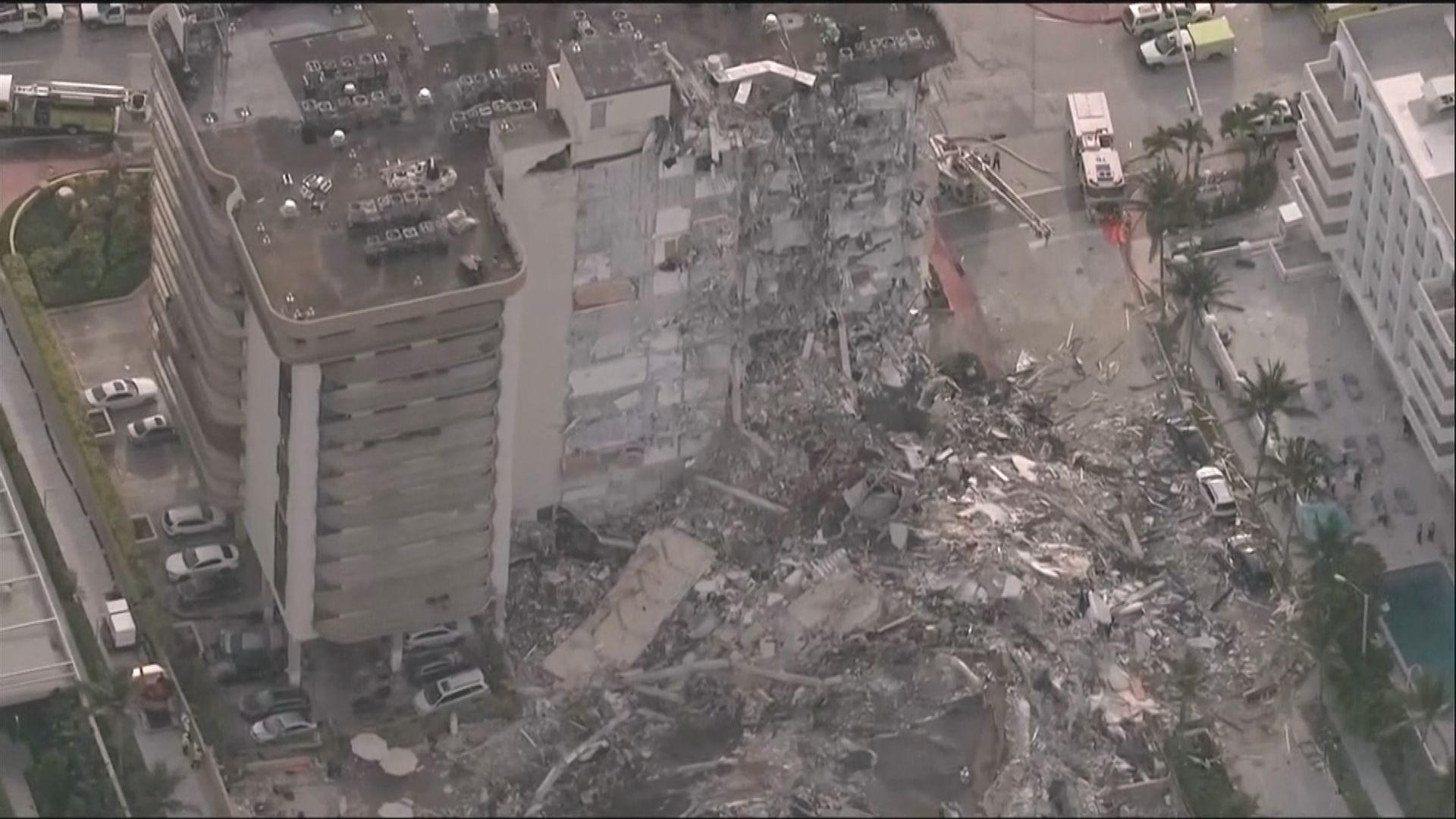 美國邁阿密住宅大樓倒塌 有救援人員聽到疑似撞擊聲