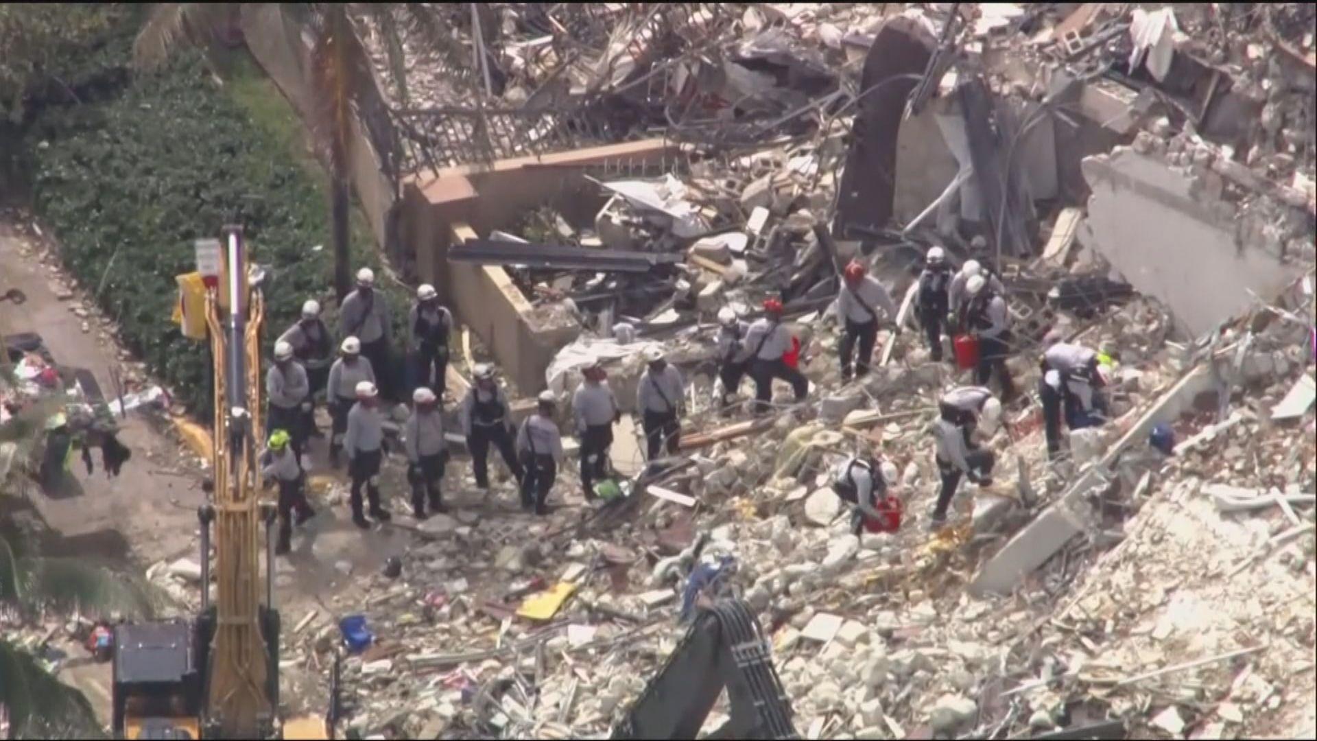 沐鸣2娱乐:佛羅里達州住宅大樓倒塌增至九死 逾