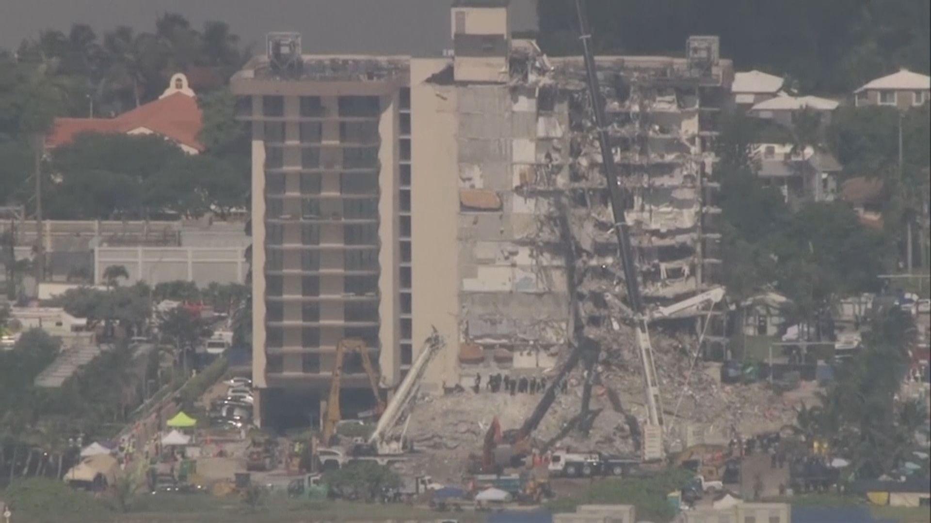 邁阿密住宅大樓倒塌事故死亡人數增至24人