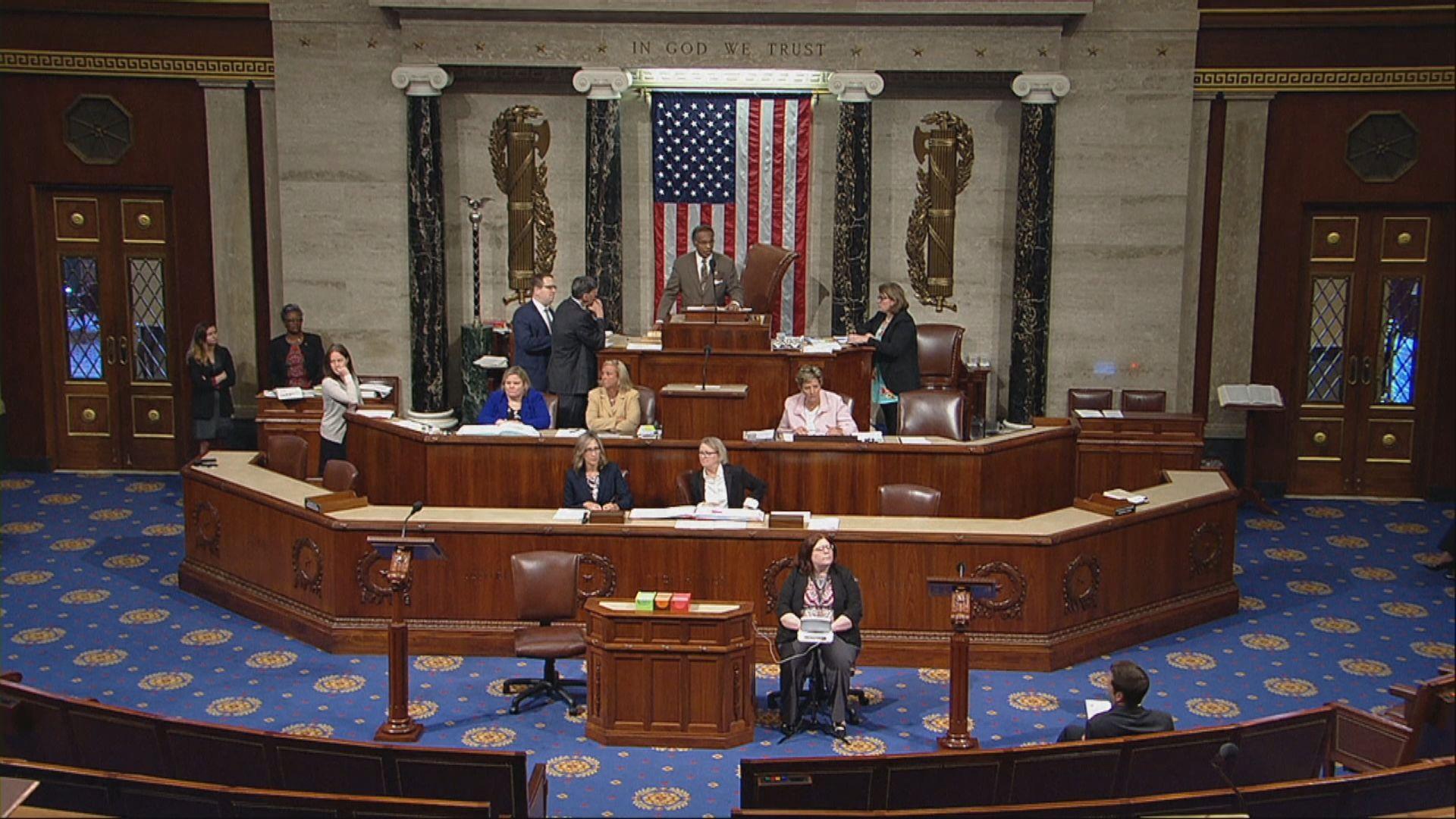 美眾議院通過譴責特朗普排外言論