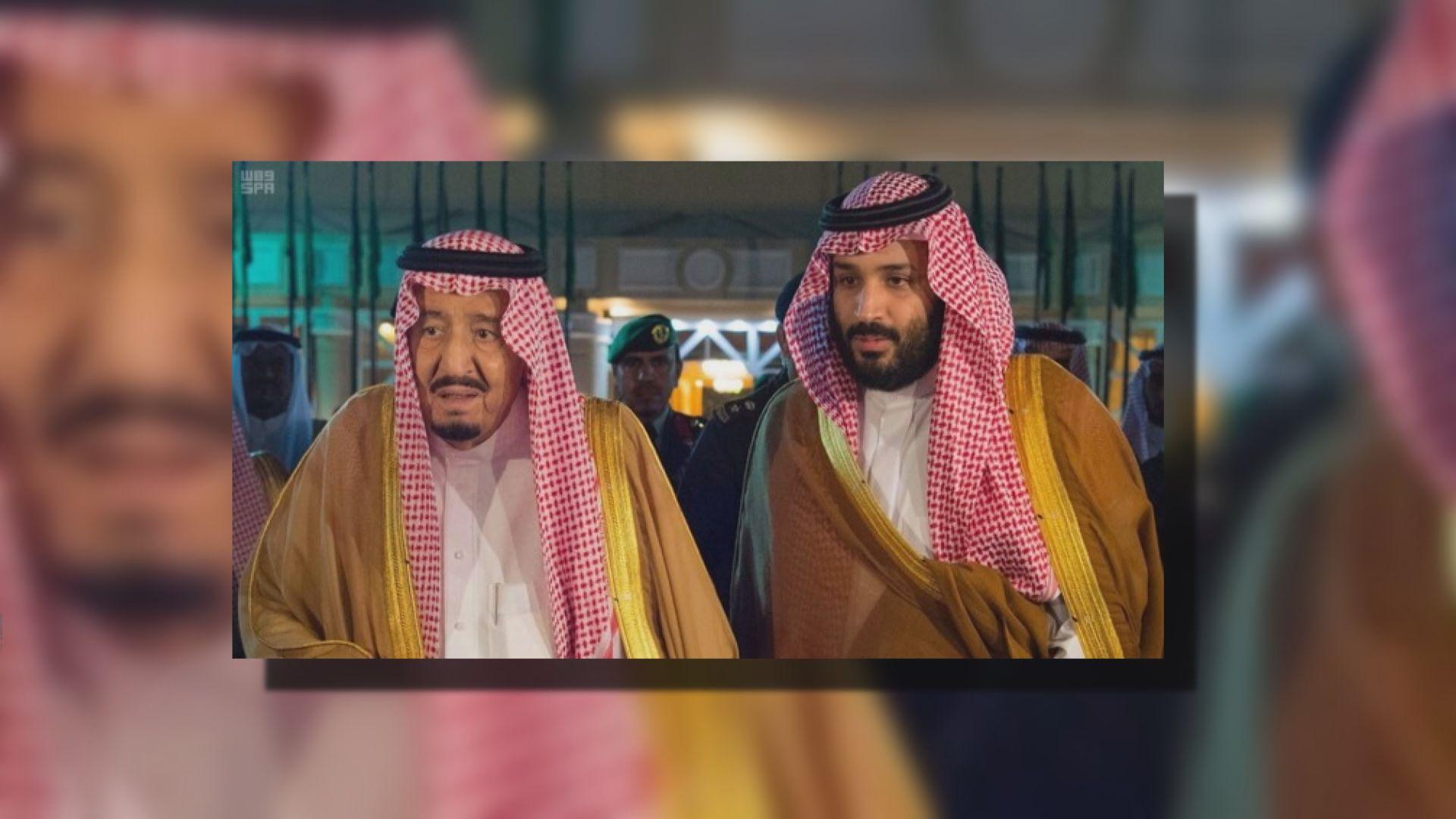 沙特阿拉伯和以色列祝賀拜登當選