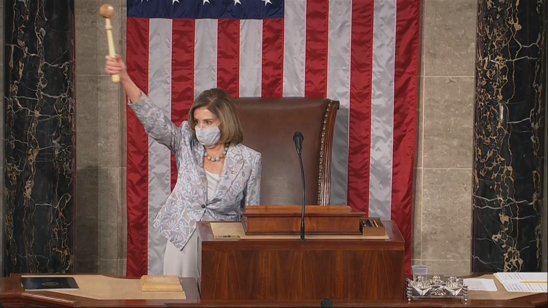 民主黨佩洛西第四度當選眾議院議長