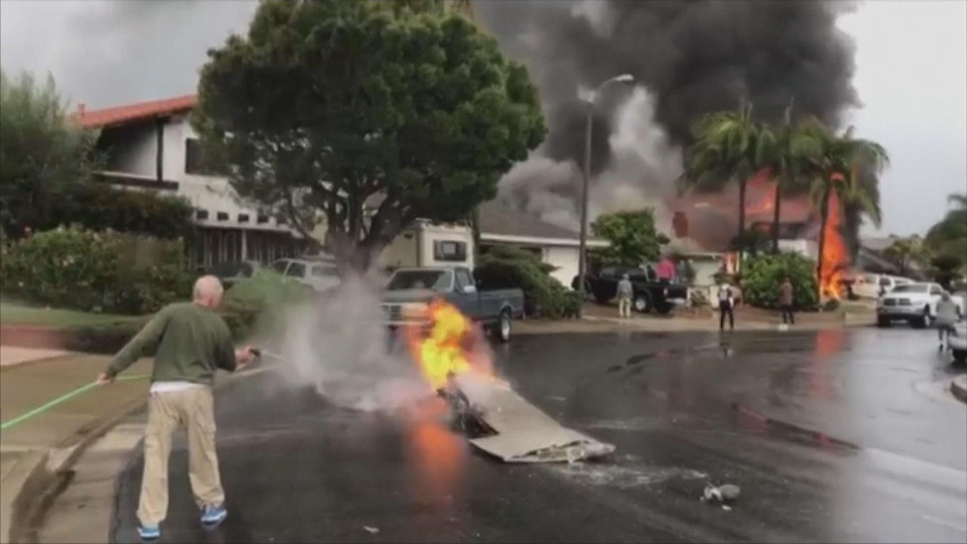 加州小型飛機墜落住宅區兩死兩傷
