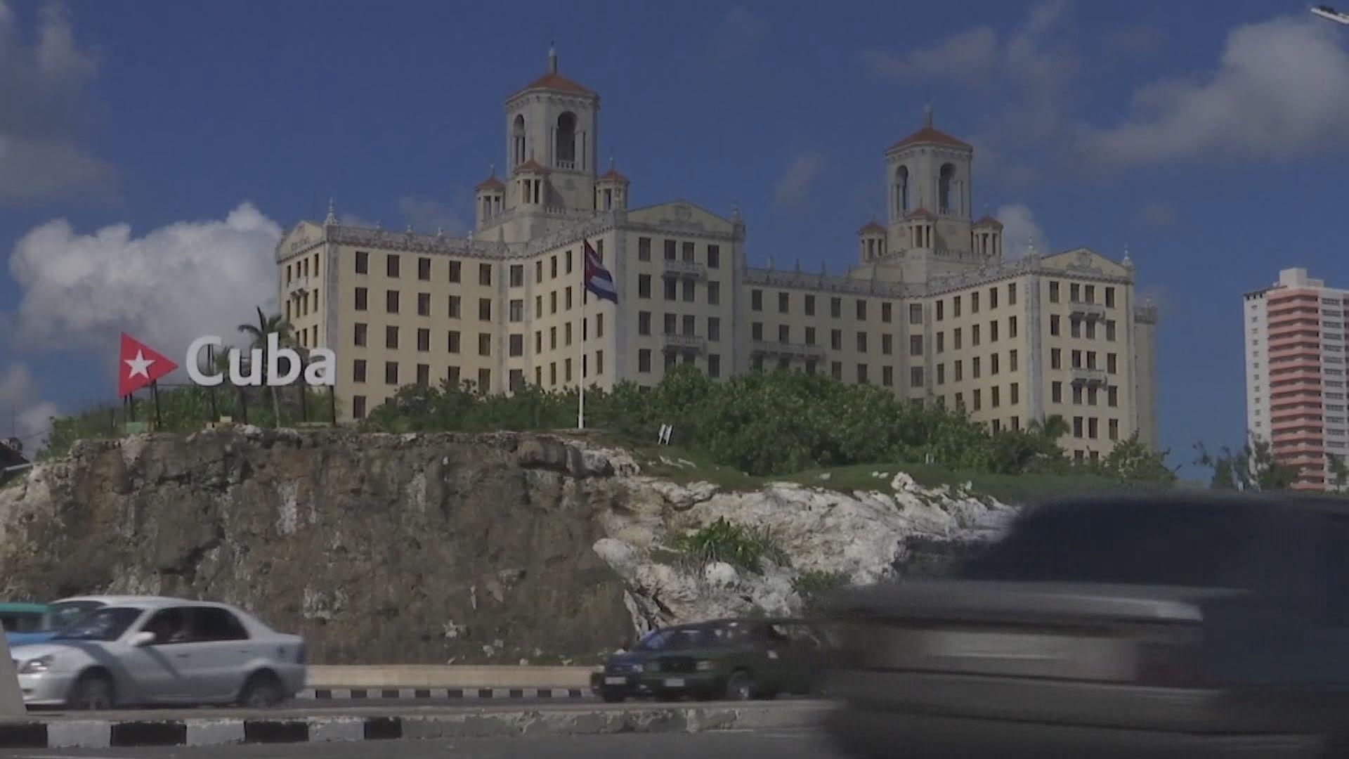 美國再宣布制裁古巴官員