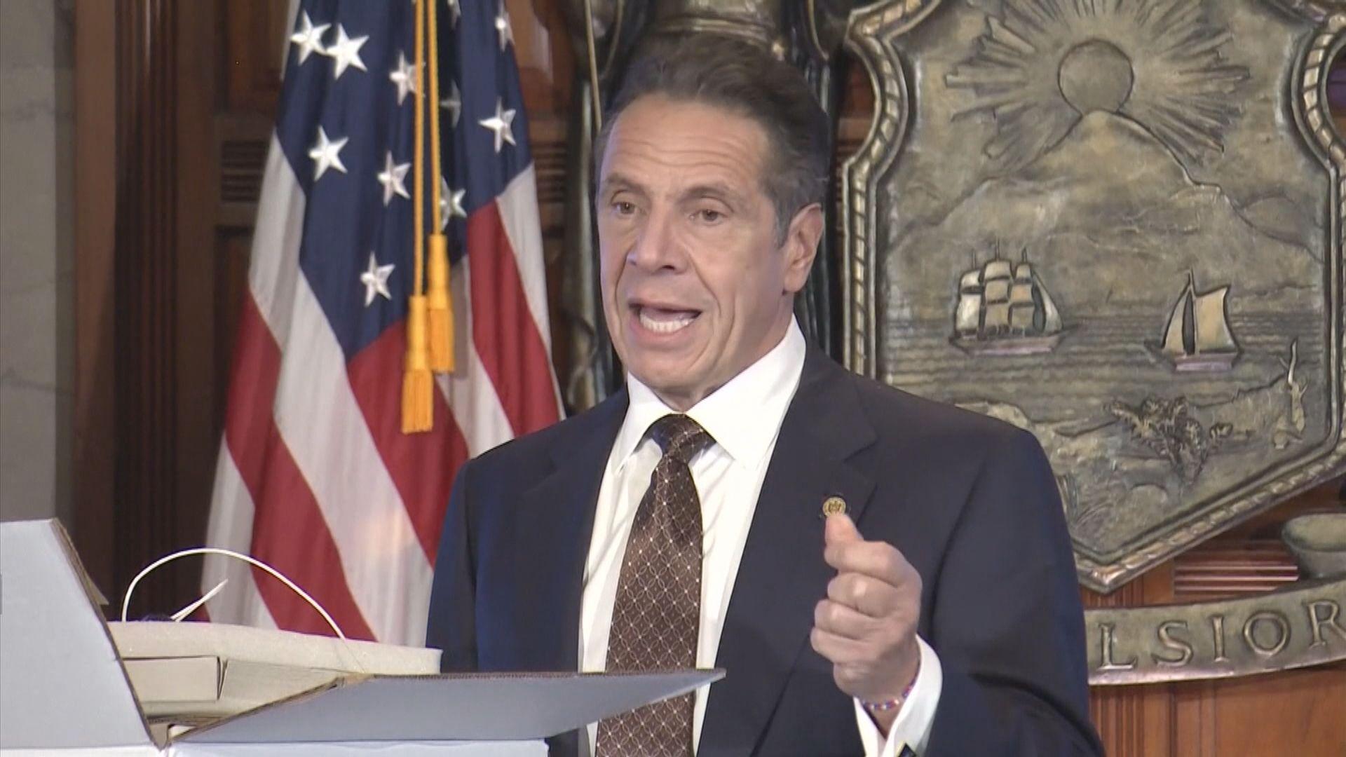 逾55名紐約州議員聯署要求涉性騷擾州長辭職