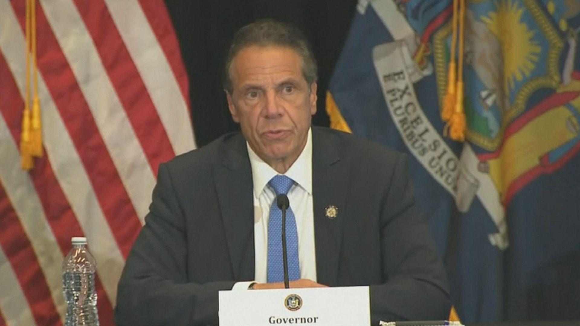 獨立調查揭曾性騷擾11名女性 紐約州州長科莫否認指控