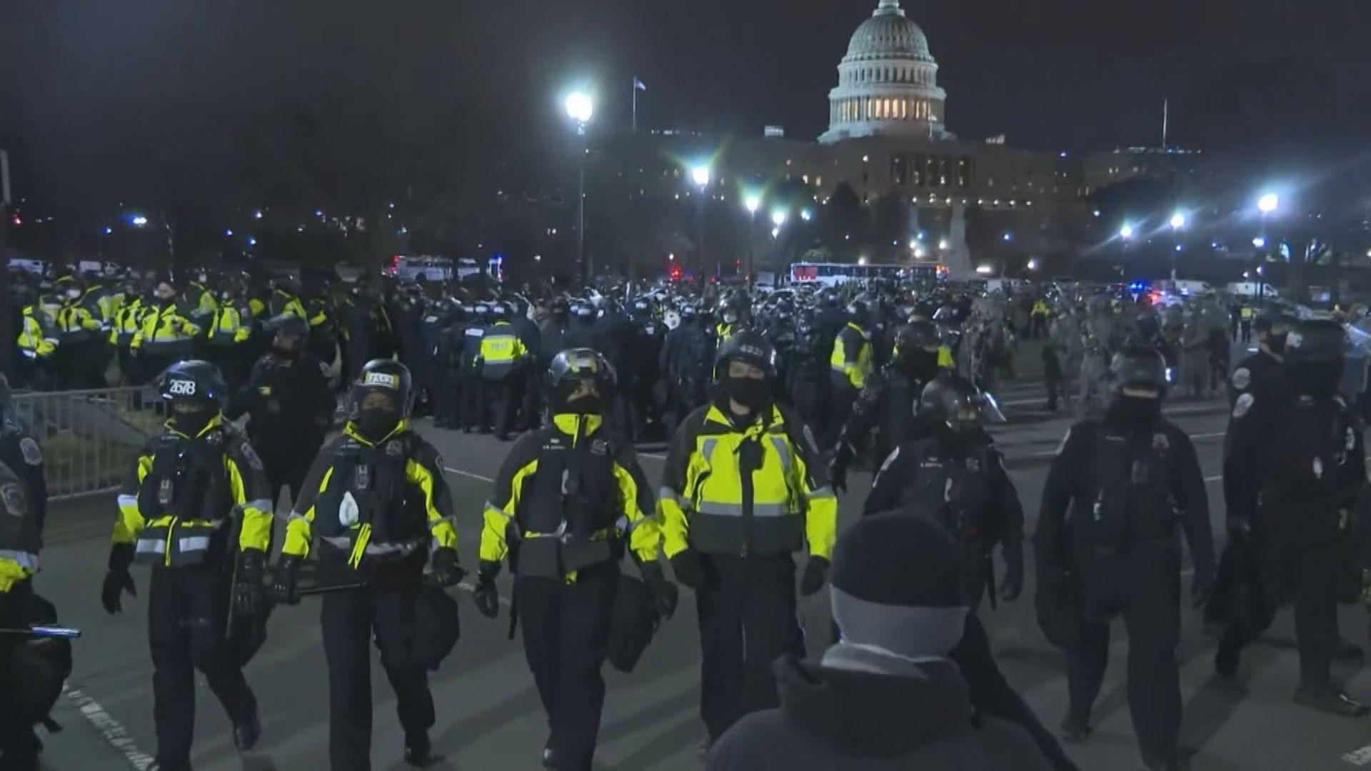 華盛頓因支持特朗普示威者闖國會宵禁 至少30人被捕