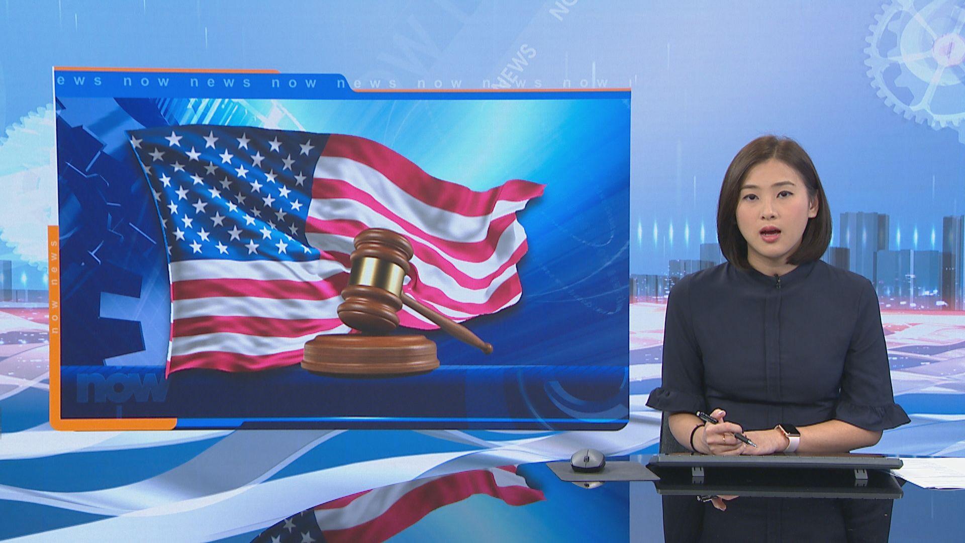 美司法部控俄女子干預中期選舉