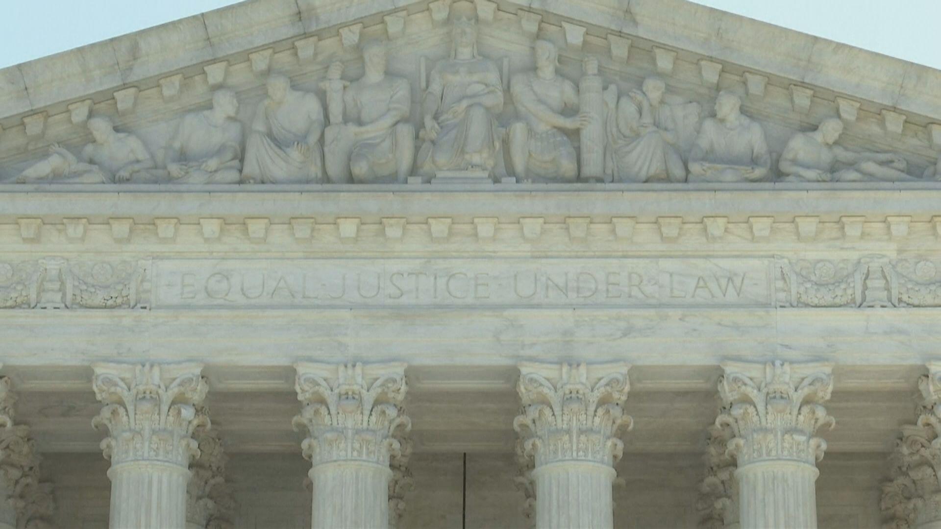 美最高法院裁定廢除追夢者計劃不合法