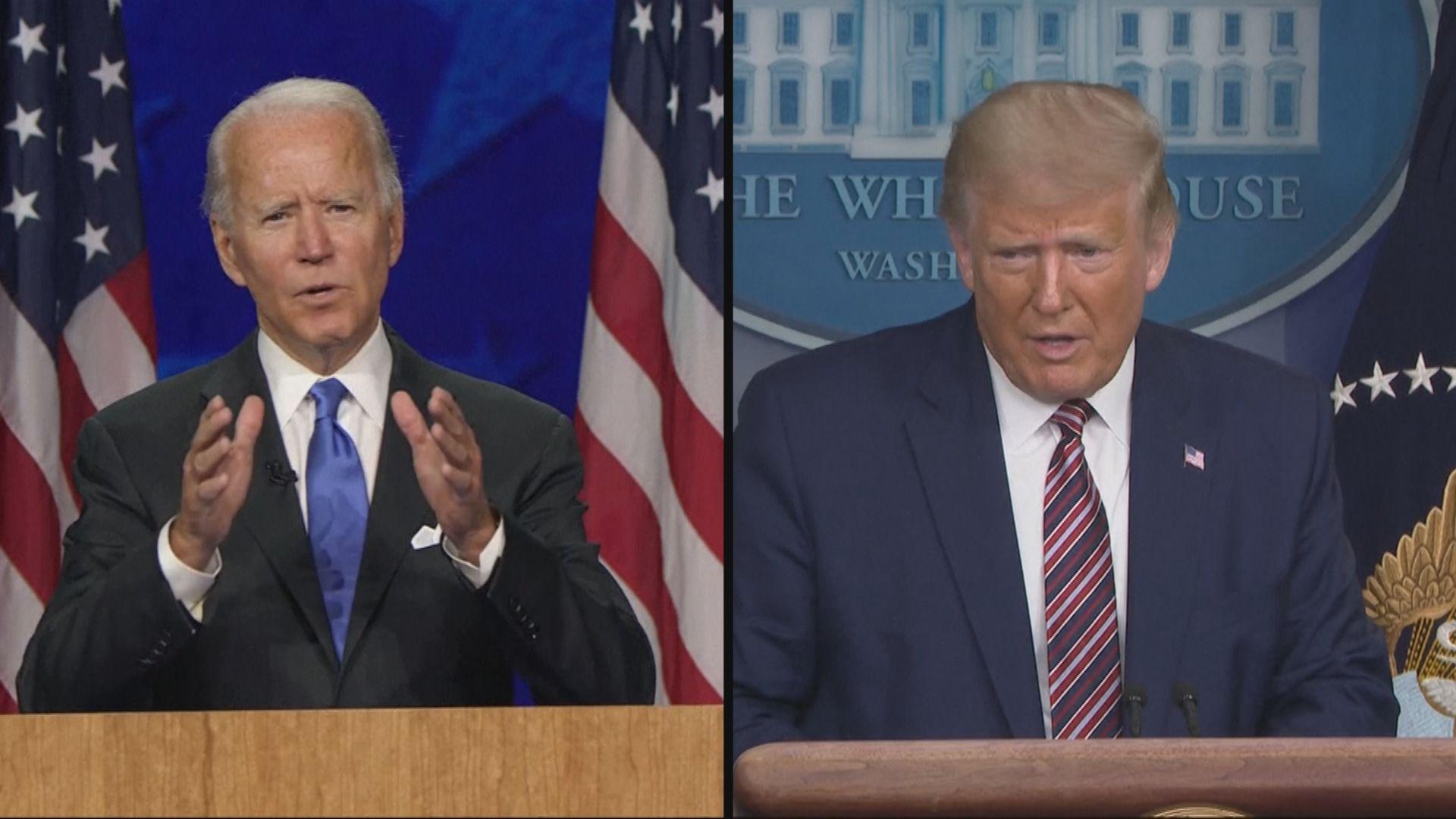 新冠疫情影響美國總統候選人辯論安排