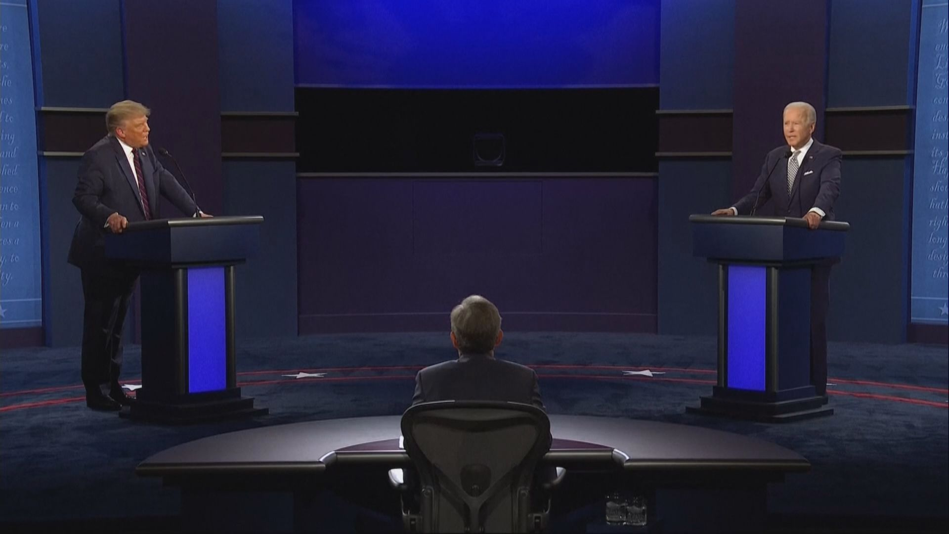 美總統候選人首場辯論 特朗普拜登就多個議題針鋒相對